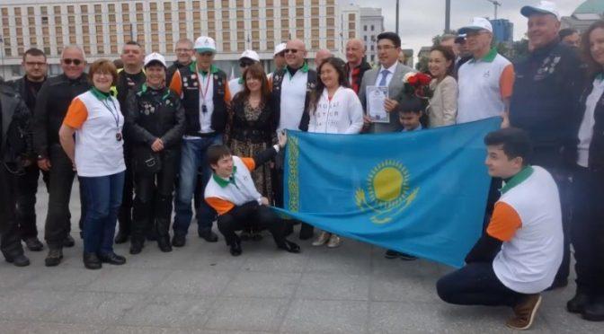 Rajd Motocyklowy ŚLADAMI POLSKICH BOHATERÓW DO MOSKWY
